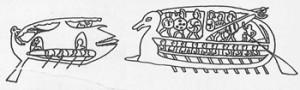 Етруски кратер от Каере, VII в.пр.н.е