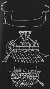 Търговски кораб от Каере, 9-ти в.пр.н.е.; финикийски военен кораб; търговско кораб