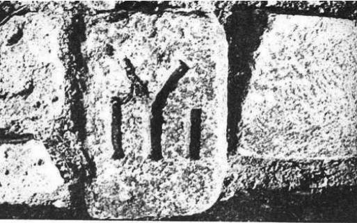 Древнобългарски знак от Плиска, символ на бог Тангра
