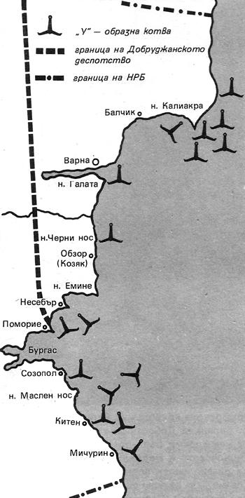 Карта на крайбрежието ни с пазположение на намерените Y-образни котви