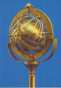Ягелонският глобус