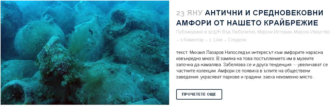 amfori-32