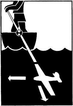 "При годил се получава ""подемна сила"", насочена надолу, като при самолетно крило"