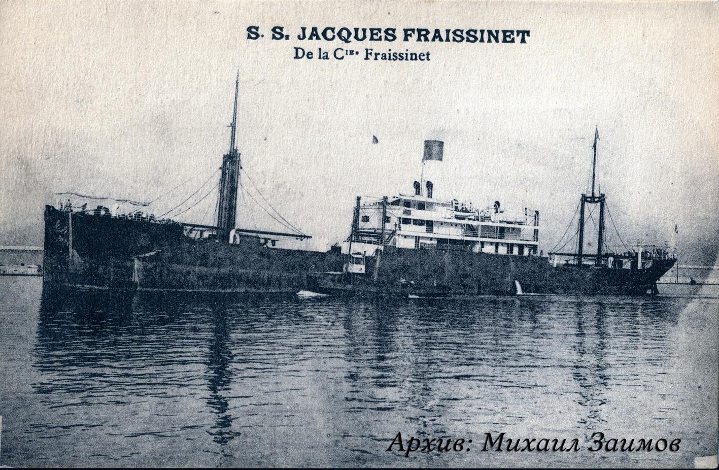 jacques fraissenet3MZ(1)