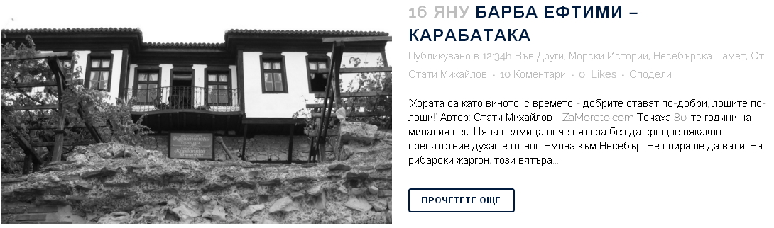 karabataka-32