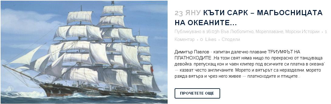 katy-sark-32