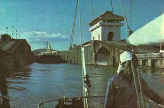 Преминаване на Панамския канал - Шлюзовете към Тихия океан