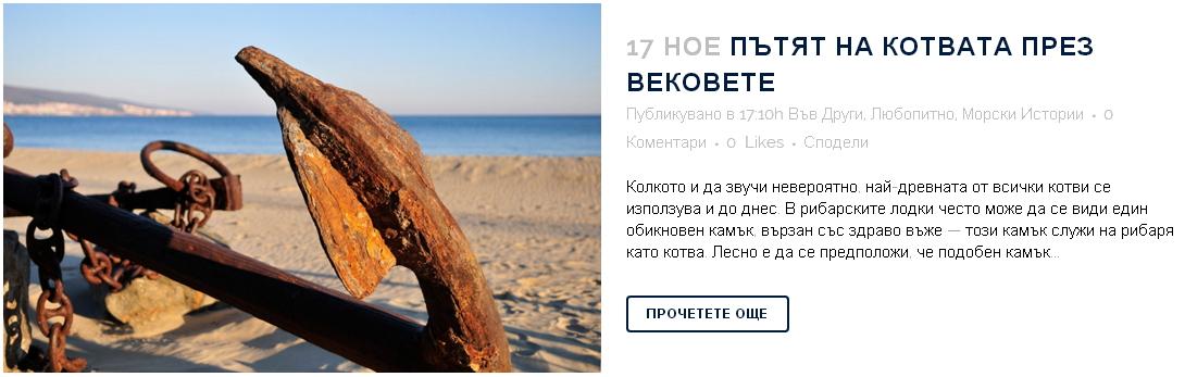 kotvata-32