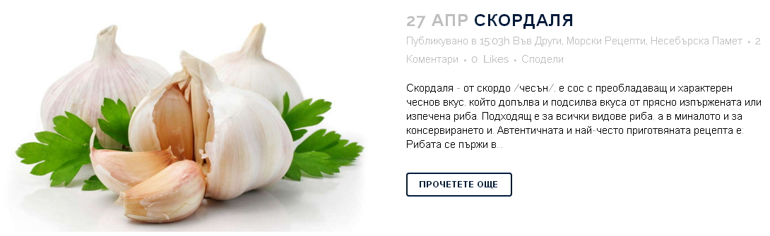 skordalq-32